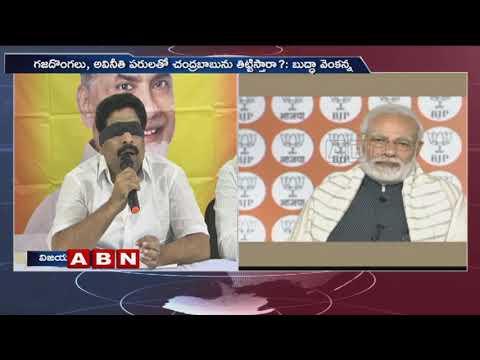 TDP MLC Buddha Venkanna Slams PM Modi | Allegations On CM KCR | ABN Telugu