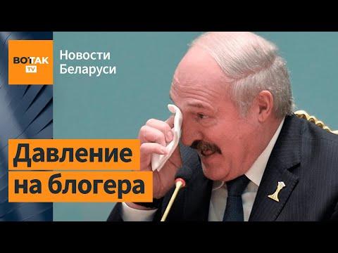 19-летний блогер обидел Лукашенко и пообещал более острые выпуски