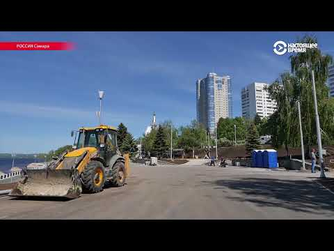 Самара: маршруты в объезд и декоративные банеры | НАСТОЯЩИЙ ФУТБОЛ