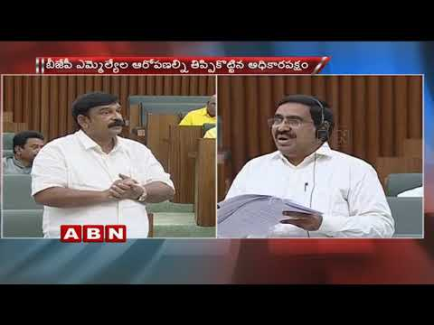 Minister Narayana Counter To BJP MLA Vishnu Kumar Raju Over AP Bonds | ABN Telugu