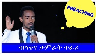 AMAZING PREACHING -  JWTV CHURCH ADDIS ABABA 04, NOV  2017 - AmlekoTube.com