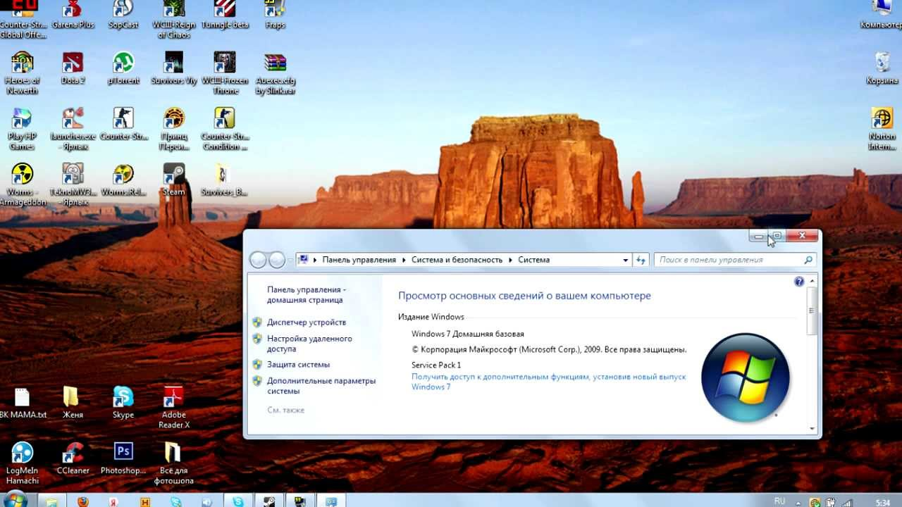 Операционная система: windows xp/vista/7/8 процессор: intel core 2 duo @ 18 ghz / amd athlon 64 x2 4000+ озу: 2 gb