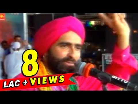 Na Jai Masta De - Mela Almast Bapu Lal Badshah Ji  2013 Nakodar video