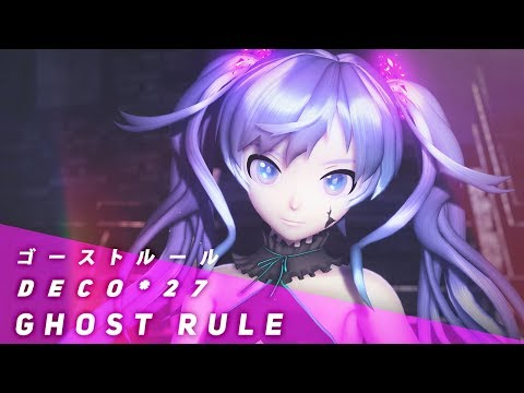 Ghost Rule (English Cover)【JubyPhonic】ゴーストルール