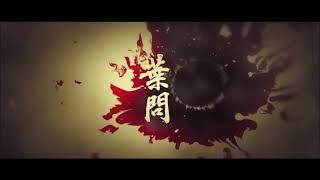(IP MAN 3 SMOKING) Donnie Yen Vs Bruce Lee Funny Scene
