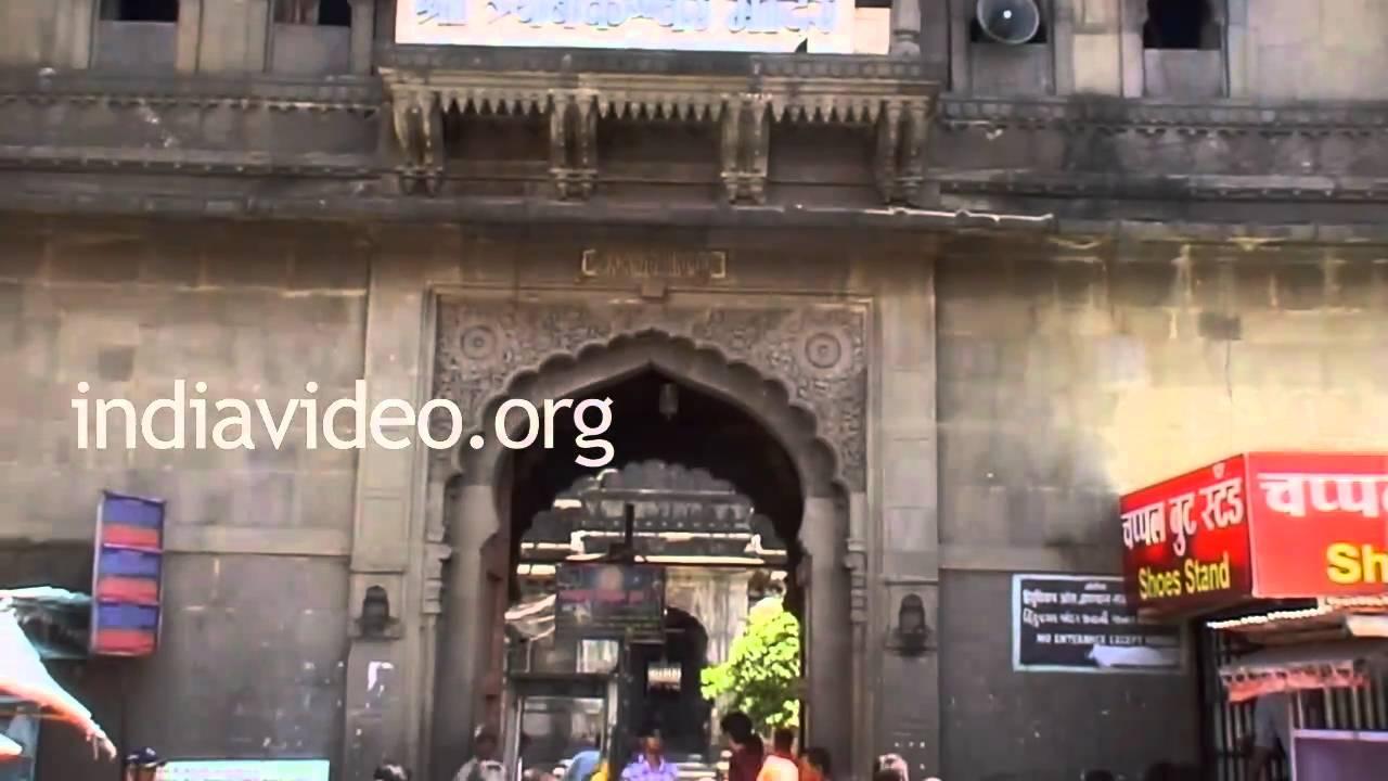 shri trimbakeshwar temple  nashik  maharashtra