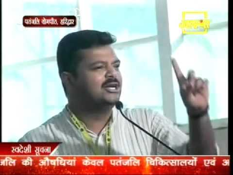 Excellent Speech By Chakravarti Bhai