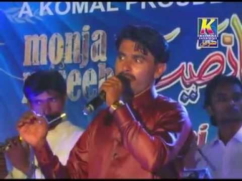 Murey Wanjen Ta Sutho Thai Dilri By Aamir Sindhi Album 2 Mnjha...