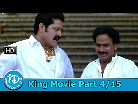 King Telugu Movie Part 415 - Nagarjuna Trisha Mamta Mohandas