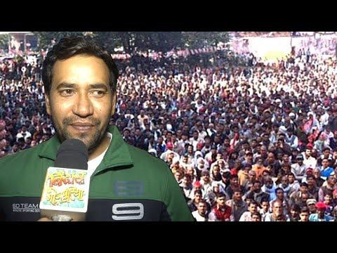 निरहुआ जब भीड़ से जान बचाने के लिए मुख्यमंत्री की गाडी में छिपे | Nirahua Latest Interview 2017