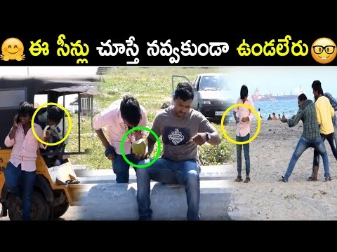 Latest Funny Videos EPISODE 1 | Latest Prank Videos In Telugu | Latest Comedy Videos 2018
