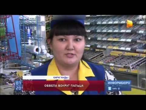 В Караганды кассиры магазинов разыскивают мошенницу