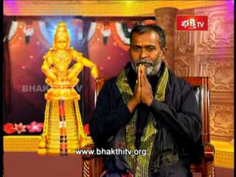 Dharmakshetram | Ayyappa Bhaktula  Kastalu | Disscussion Part 1 video