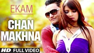 CHAN MAKHNA FULL VIDEO SONG | EKAM 22 | NEW PUNJABI SONG 2014