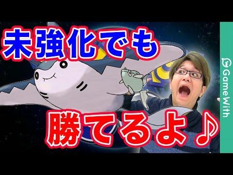 【ポケモンGO攻略動画】【ポケモンGO】マンタインが◯◯キラーだったなんて…!意外に強いポケモンまとめ!【Pokemon GO】  – 長さ: 6:28。