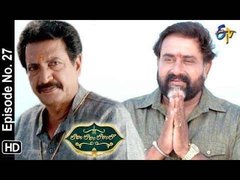 Lahiri Lahiri Lahirilo   24th October 2018   Full Episode No 27   ETV Telugu