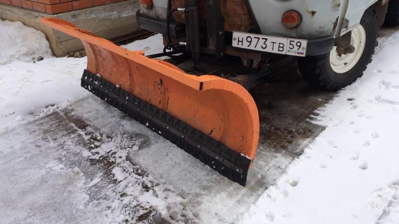 Отвал для снега своими руками 67