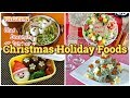Top 15 Christmas Holiday Foods (Easy Photogenic Recipes) | OCHIKERON | Create Eat Happy :)