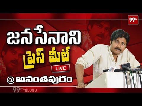 LIVE || Pawan Kalyan Press Meet LIVE | Anantapur Praja Porata Yatra | 99 TV Telugu