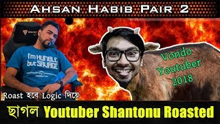 Hagol Youtuber Shantonu Roasted || TahseeNation || The Movie 2