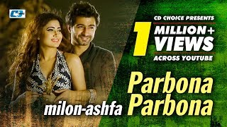 Parbona Parbona | Milon | Ashfa | Bangla Hits Music Video