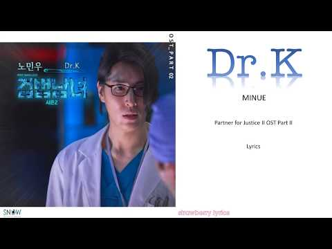Download MINUE - Dr.K 닥터K Investigation Couple 2 OST Part 2 s Mp4 baru