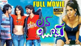 Love Boom Telugu Full Movie | Telugu 2017 Movies | Bharthbushan, Meelan, Rithu