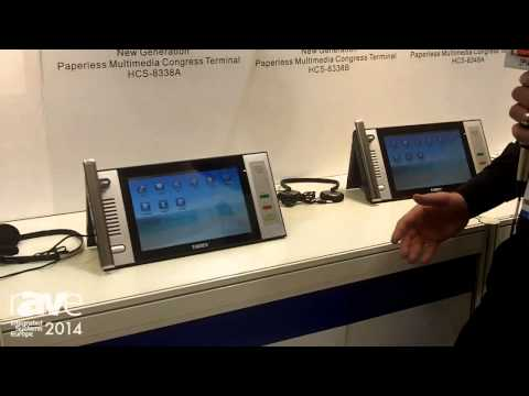 ISE 2014: Media Vision Talks About Taiden 8300 Series Multimedia Terminals