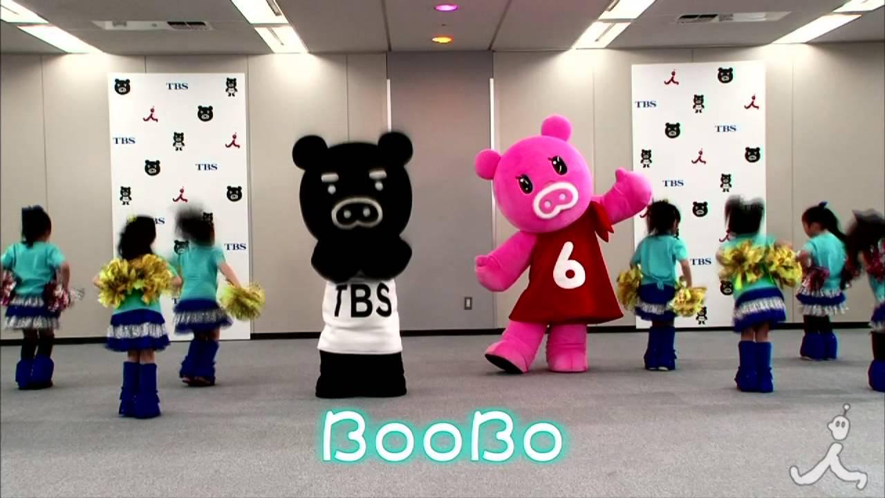 BooBoの画像 p1_12