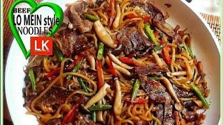 Beef Lo Mein style/ Stir Fried Noodles