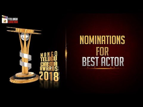 Mango Telugu Cinema Awards 2018 | Nominations for BEST ACTOR | Ram Charan | Mahesh Babu | Jr NTR