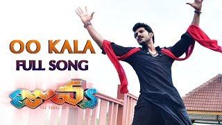 Oo Kala Full Song Juvva Movie | Ranjith, Palak Lalwani | MM Keeravaani