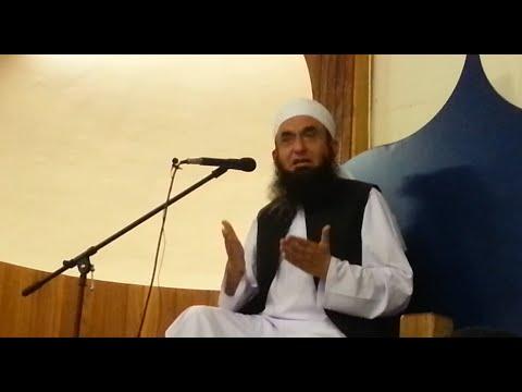 ᴴᴰNEW | RARE | 14 AUGUST 2014 | Maulana Tariq Jameel D.B...