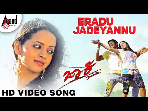 Jackie -  Eradu Jadeyannu video