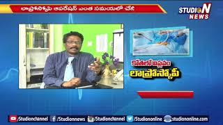 Meet Your Doctor Varun Raj   Laparoscopy   Part 3   Studio N