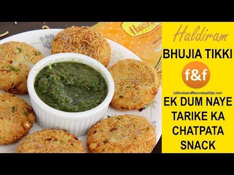 Bhujia Aloo tikki - आलू का सबसे टेस्टी नाश्ता आप रोज़ बना कर खाएंगे - Aloo tikki Recipe - tasty nasta