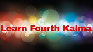 Fourth Kalma for kids Easy to Learn (چوتھاکلمہ) EQuran Academic