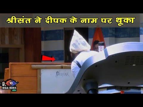 Bigg Boss 12: Sreesanth Abusively Spitted On Deepak Thakur's Name During The Task | BB 12