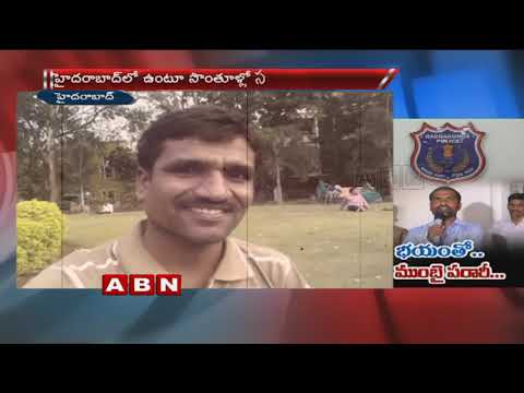 Hyderabad Police busted Janagam Sattayya missing case
