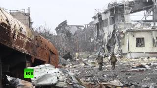 RAW: The remains of Donetsk international airport