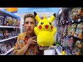 Youtube Thumbnail Thrift Shop - MACKLEMORE Parody ( TOY STORE )