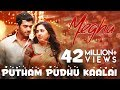 Download Putham Pudhu Kaalai - Megha | Full  Song MP3 song and Music Video