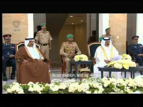 زيارة جلالة الملك للأكاديمية الملكية للشرطة ( النشرة العربية ) بتاريخ 29-10-2014 Bahrain#