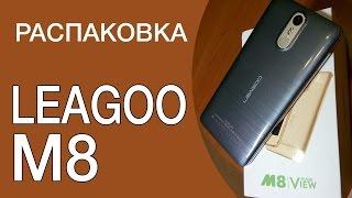 Распаковка Leagoo M8 - еще больше