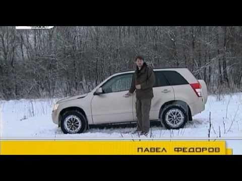 Suzuki Grand Vitara V6 - Наши тесты