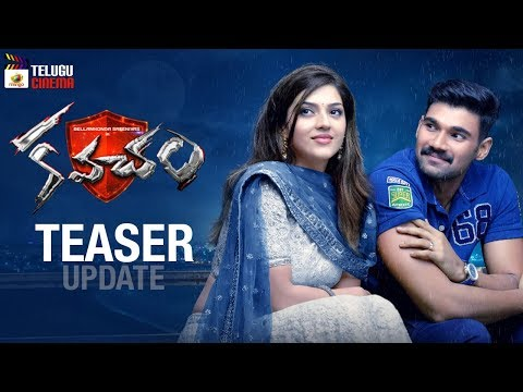 Kavacham Movie TEASER update | Bellamkonda Sreenivas | Kajal Aggarwal | Mehreen |Mango Telugu Cinema