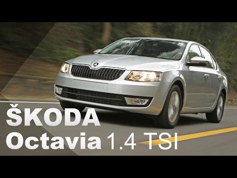 面面俱到 Skoda Octavia 1.4 TSI