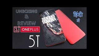 OnePlus 5T Unboxing and First Look - Impressions