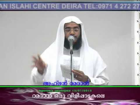 Islamic Speech Muhammad Farooq Naeemi Kollam Mp3
