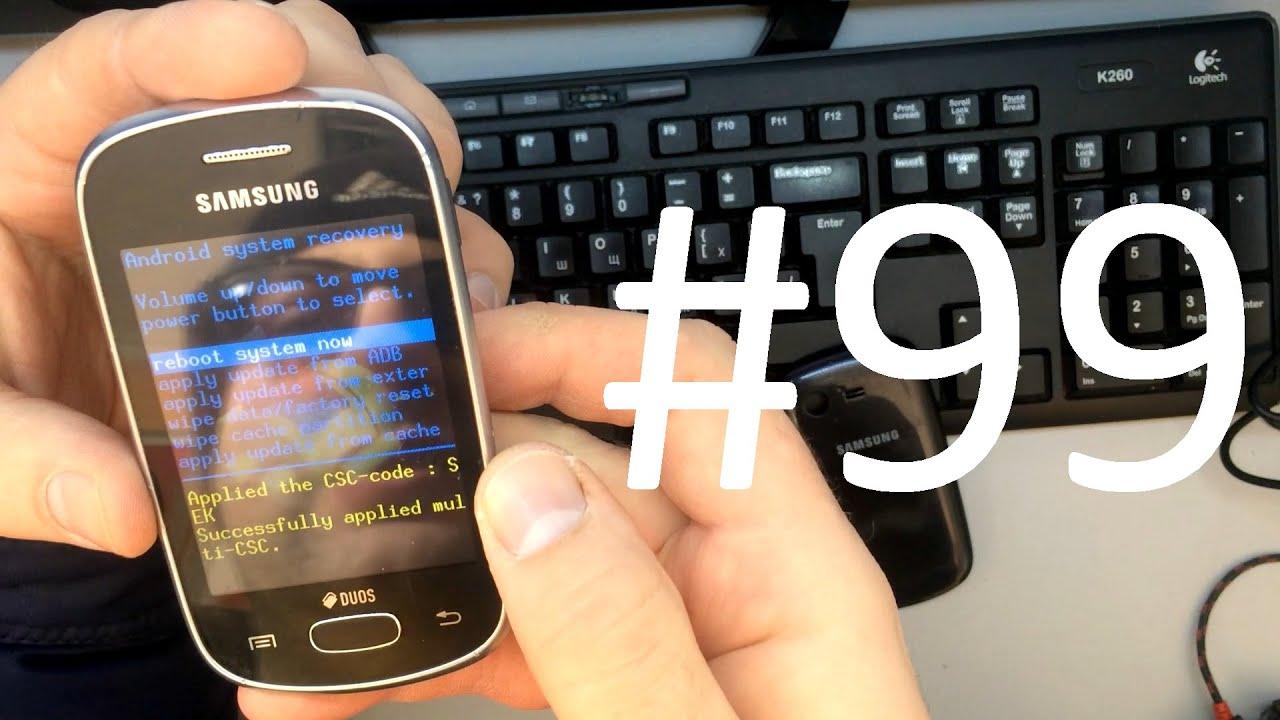 Как сделать сброс настроек на заблокированном телефоне самсунг